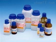 现货 Glyceraldehyde-3-phosphateDehydrogenase 甘油醛-3-磷