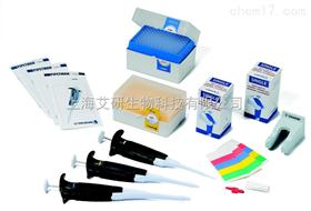 Gilson/吉尔森Ultra型手动单道可调移液器套装