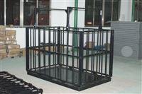 DCS-H*带围栏动物电脑秤 优质3吨防腐牲畜电子秤地磅 秤3吨小型电子地磅