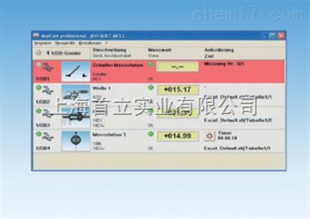 德国马尔MarCom专业版软件 5.0 内置无线 数据传输