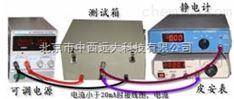 导电、防静电塑料、橡胶体积电阻率测定仪 型号:CN61M/LHHTLHCZB库号:M308460