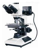 HG13-TMV2030A金相显微镜