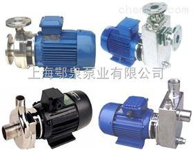无堵塞不锈钢自吸泵SFBX小型不锈钢无堵塞自吸泵