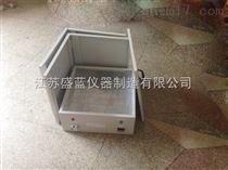HX-1植物标本烘干箱