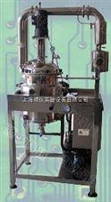EX-TE系列小型精油提取设备批发