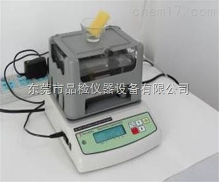 qc-300y 内衣海绵密度测试仪