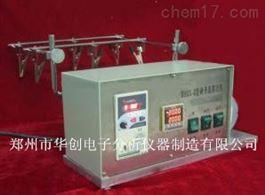 HCBX-II金屬擺洗機