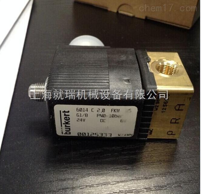 BURKERT电磁阀上海区域代理