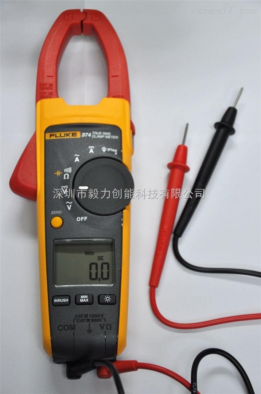 中国化工仪器网 电子电工仪器 电子仪表 钳形表 深圳市毅力创能科技