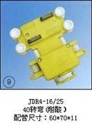 JDR4-16/25(40转弯(耐酸))集电器厂家直销
