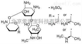 标准品硫酸庆大霉素