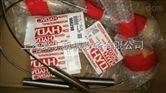 EDS3448-5-0400-000贺德克压力过滤器华东地区总代现货