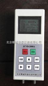 JCYB-2000A供应全压计