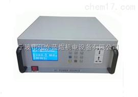 KS-500T小功率变频电源