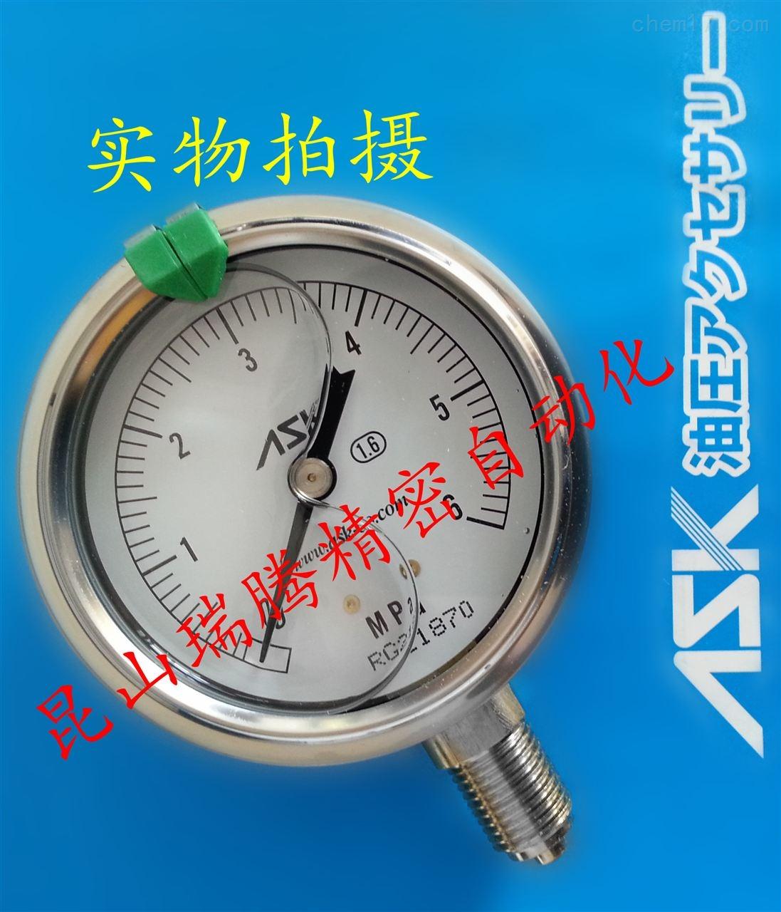日本ASK压力表pressrue gauge