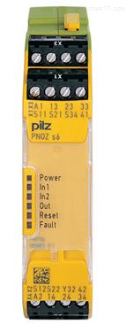 PILZ皮尔兹安全继电器特惠