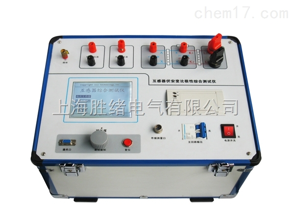 ZHG105型互感器综合特性测试仪