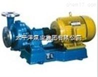 AFB50-16AAFB、FB型不锈钢耐腐蚀化工离心泵