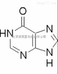 标准品次黄嘌呤