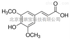 标准品芥子酸