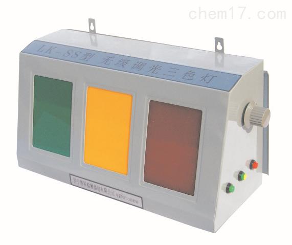 LK-SS暗室三色灯的规  格:光色红、绿、黄、zui大耗电量15W。     用  途:供暗房照明及冲晒照片用。 特  点:光线均匀,色和,可根据实际需要任意使用说明。 光源,采用三只15W灯泡,分别于三色调节灯光的明暗度。 使用说明:光源,采用三只15W灯光,分别于三色窗口。 LK-SS暗室三色灯的 红  色:是印像和放大照片用。 黄  色:是印像用,因灯光较亮,放大照片时不能用。 绿  色:是冲洗各种胶卷和胶片用,因胶卷和胶片感觉速度 较快,绿为虽然是安全灯,zui好冲洗3—5分钟后看之