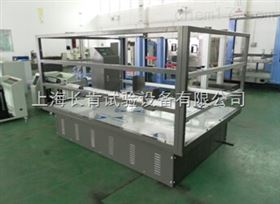 CKSB-ZDT长肯_运输模拟振动台