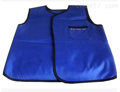 射线防护背心 工业射线探伤防护服