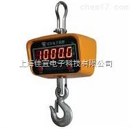 佳宜电子秤维修上海电子磅维修-上海吊秤维修