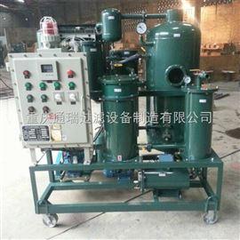 ZJD齿轮油真空滤油机使用范围