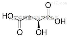 标准品L-苹果酸