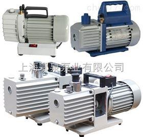 手提式旋片式真空泵2XZ-2防爆旋片式真空泵
