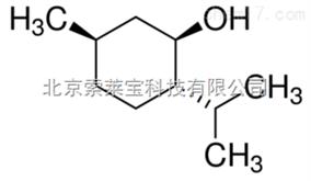 标准品L-薄荷醇