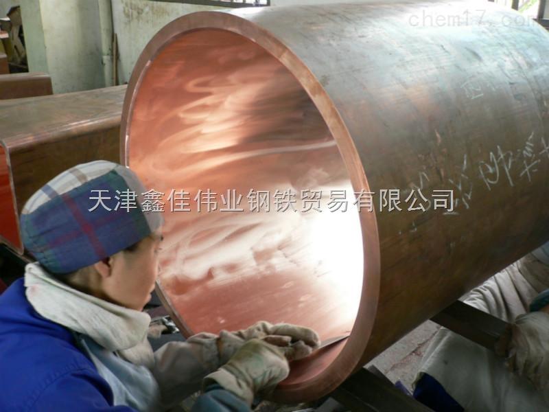 七台河冷媒铜管价格,空调冷媒铜管价格