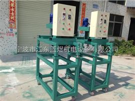 LY-DZCQ吊装式精炼除气