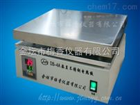 DB-1不xiu钢电热板价格