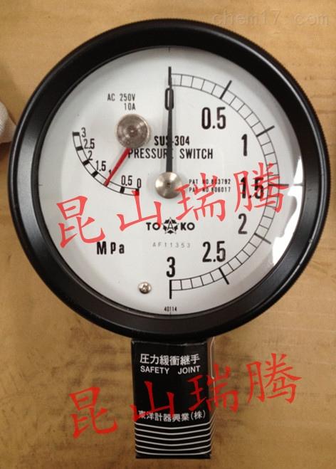 东洋计器兴业TOKO微接点式压力计DF-S4NA-1-RX-∮100*3MPa(SUS304)