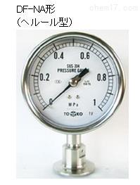东洋计器兴业TOKO卫生级压力表