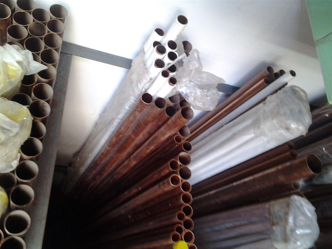 铁岭冷媒铜管价格,空调冷媒铜管价格