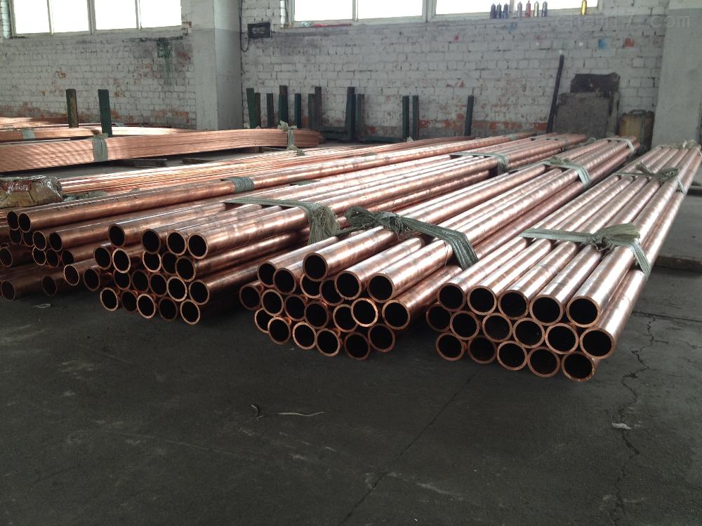 本溪冷媒铜管价格,空调冷媒铜管价格