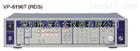 供應VP8196T RDS信號發生器 代替VP8194D