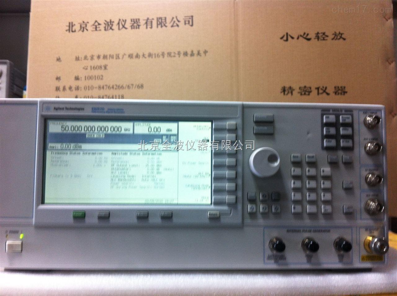 二手模拟信号发生器厂家