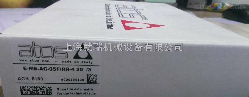 ATOS放大器,ATOS中国