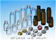 20ml鉗口頂空瓶/20ml頂空瓶