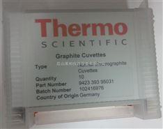 美国热电石墨管942339395071现货促销