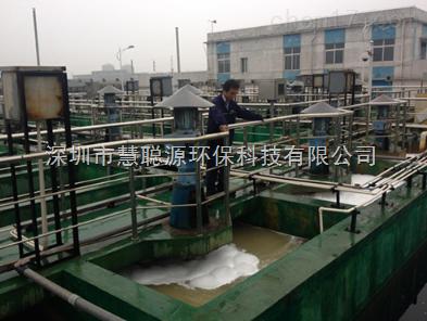 深圳污水处理运营