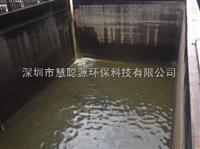 深圳污水处理运营服务