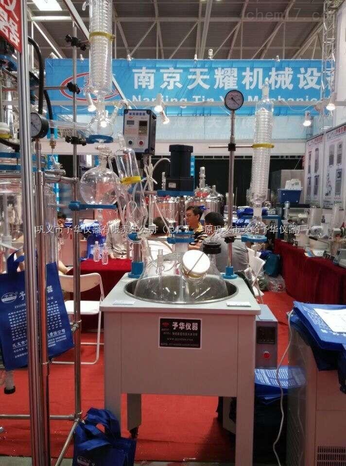 YDF系列单层玻璃反应釜(巩义予华*)