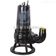 AS75-4CBAS、AV型撕梨式排污泵
