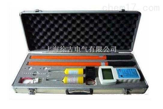 無線高壓核相儀