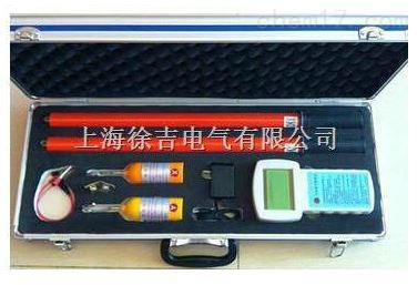 语言无线高压核相仪